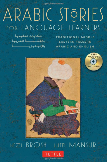 2018-06-10 19_30_08-Arabic Stories for Language Learners_ Traditional Middle-Eastern Tales in Arabic.png